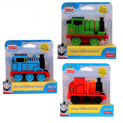 Fisher thomas electric train toy electric rail car train bjp09 series of new infrastructure