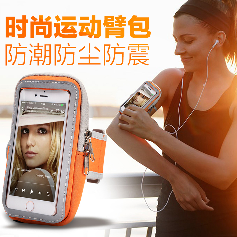 Fitness for men and women running sports arm bag phone arm sleeve arm wrist bag bag arm bag armband apple iphone6