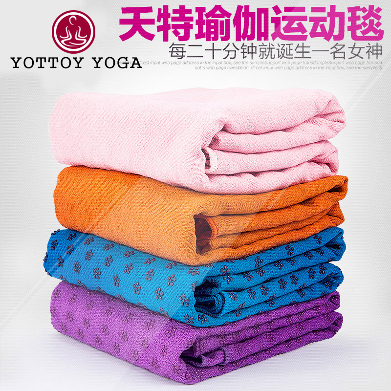 Fitness slip yoga towel yoga towel draped thick yoga mat blanket widening yoga mat yoga towel draped