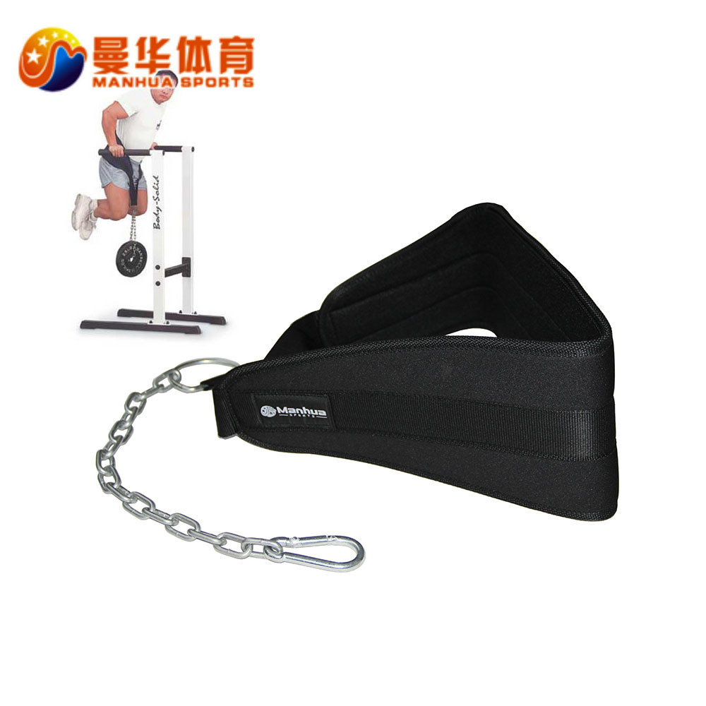 Fitness weight belt professional gym chinning single parallel bars barbell weight belt weight training