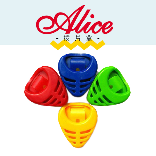 Five degrees authentic instruments alice alice a010b heart plectrum guitar plectrum box folder