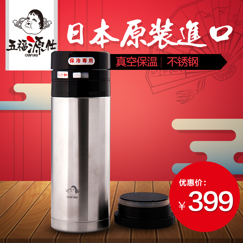 Five fuyuan shi japan imported vacuum insulation cold cup stainless steel tea cup NPC-400