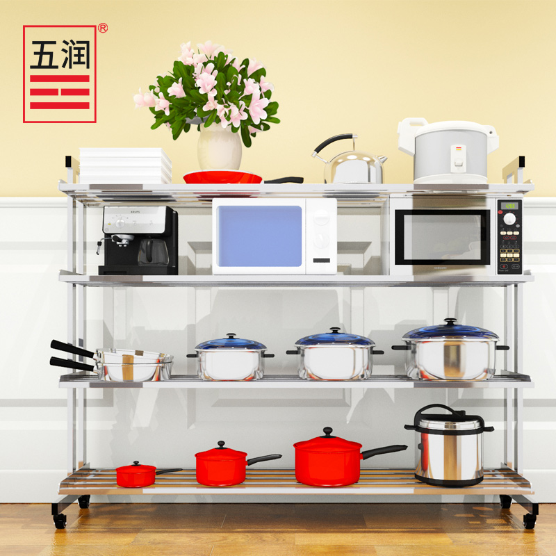 Five moistening multilayer pot rack rack shelving kitchen floor finishing stainless steel microwave oven rack shelf storage rack