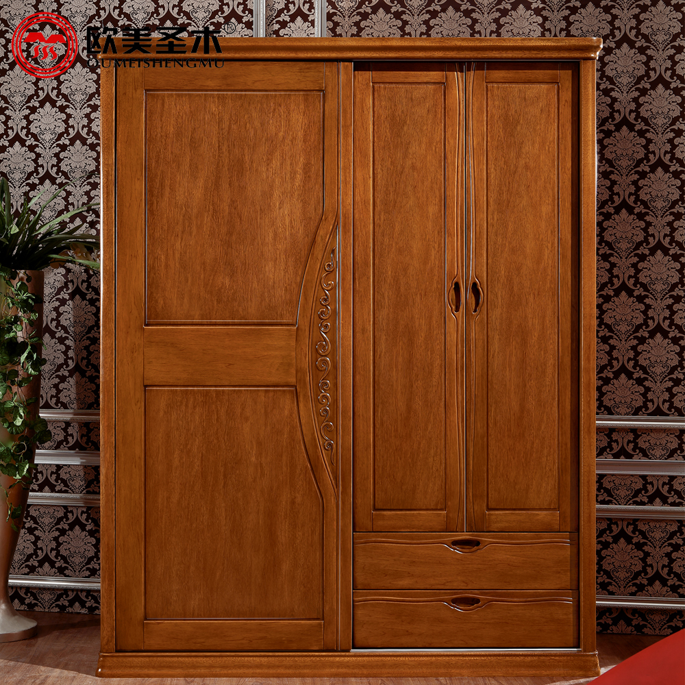 Five packets of home begonia wood furniture simple wardrobe closet full of solid wood sliding door wardrobe lockers modern chinese