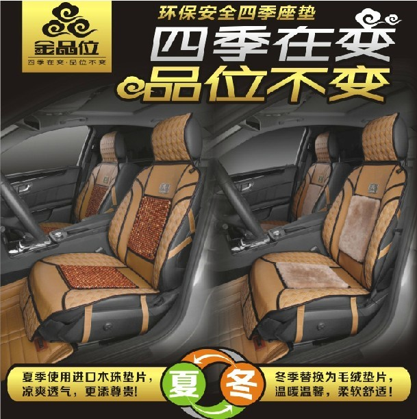 Five taurus gold grade vietnamese rosewood pulvinis gm car seat cushion four seasons shipping