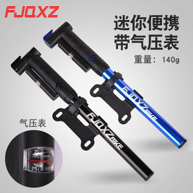 Fjqxz bicycle pump cylinder portable mini high pressure pump hand pump pump mountain bike riding equipment