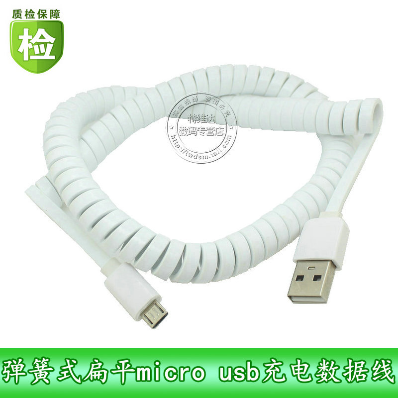 Flat spring retractable micro usb v8 android phone data charging cable car turn micro usb charging cable