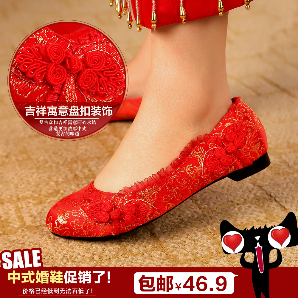 Flat with flat shoes wedding shoes bridal shoes wedding dress shoes wedding shoes shoes toast big red women's singles