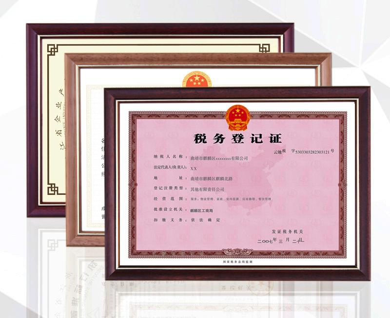 China A4 Certificate Frame, China A4 Certificate Frame Shopping ...