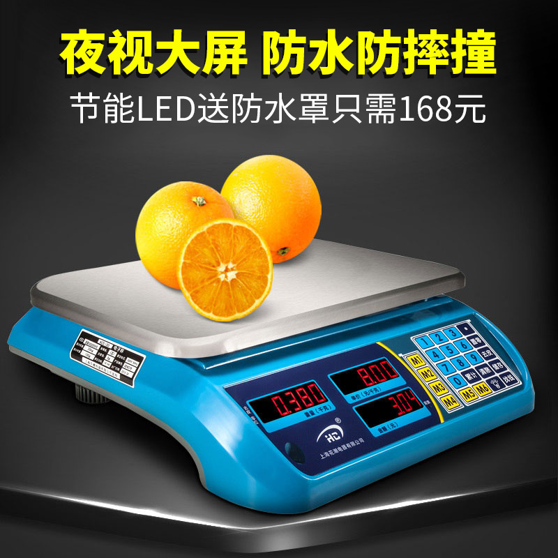 Flower tide/hc 30KG kilograms of electronic scales weighing scales electronic scales scales pricing scale fruit and vegetables