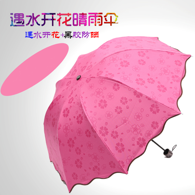 Flowering water umbrella folding umbrella creative korean female sun umbrella sun umbrella umbrellas vinyl uv line