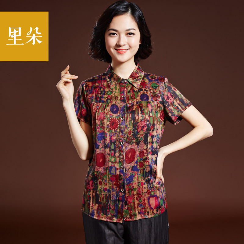 China loose silk flowers china loose silk flowers shopping guide at get quotations flowers in short sleeve middle aged middle aged women mother dress summer silk silk mightylinksfo