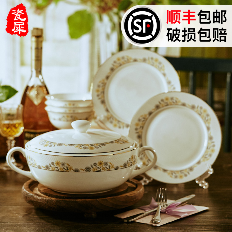 Flowers jingdezhen ceramic bone china tableware suit chinese dishes dishes household bone china bowl with a combination of simple gift