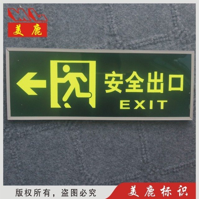 Fluorescent safety exit left arrow signs kt board fluorescent safety exit signage fire signs signage audits