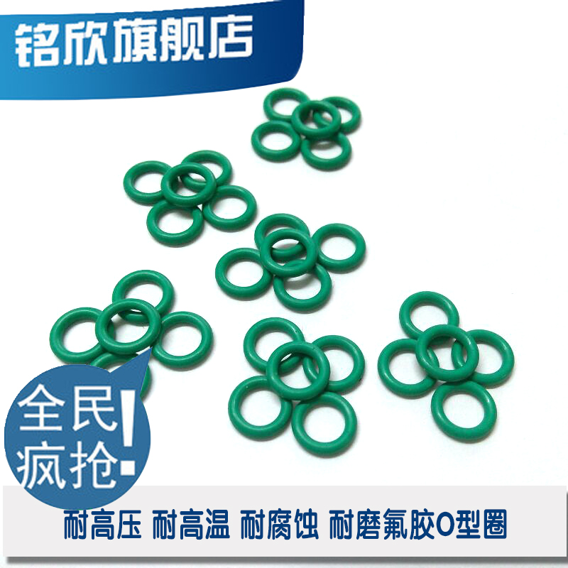 Fluorine rubber o ring seals the outside diameter of 11.5/12/13/14/15/16/17/18/19/20/21/22*2