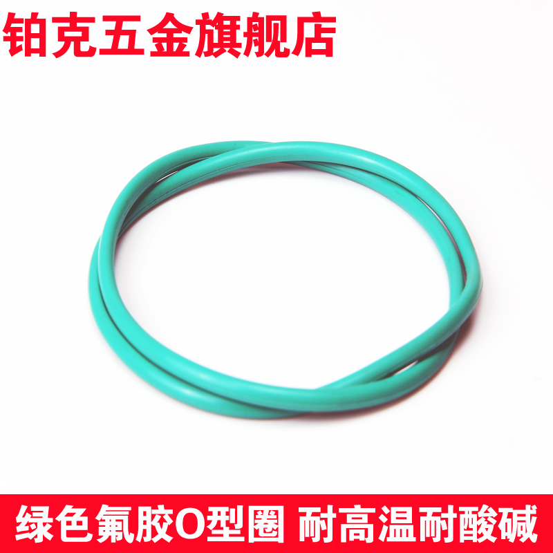 Fluorine rubber o ring seals the outside diameter of 65/70/75/80/85/90/95/100/105/110/115/120*4 MM