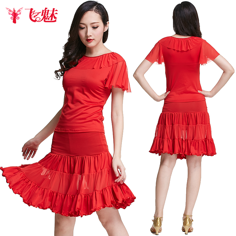Fly charm 2016 spring and summer solid color short sleeve middle-aged women new suit square dance dance dance costumes