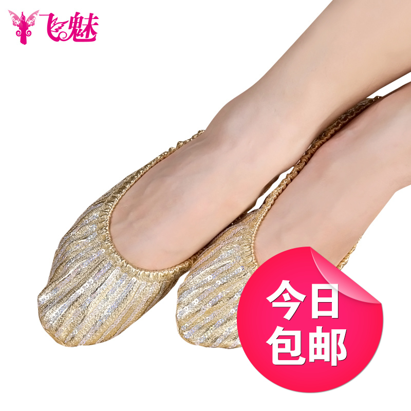 Fly charm belly dance belly dance shoes practice shoes catlike shoes india golden shoes dance teacher practice shoes soft bottom shoes women dancing shoes