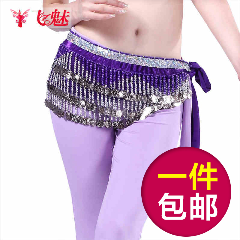 Fly charm belly dance belly dance waist chain yao jin performing exercises three rows of gold and silver coins coins velvet waist chain new
