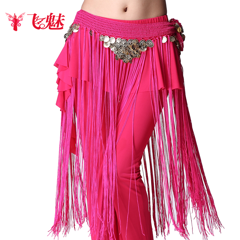 Fly charm belly dance waist chain long tassels hanging coins waist chain belly dance hip towel dance exercise clothing accessories
