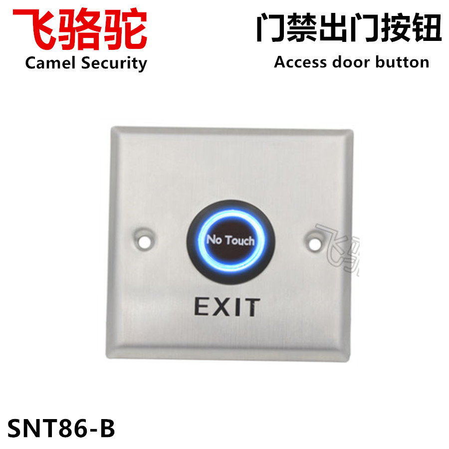 Flying camel SNT86-B electronic access control systems access exit button switch out switch