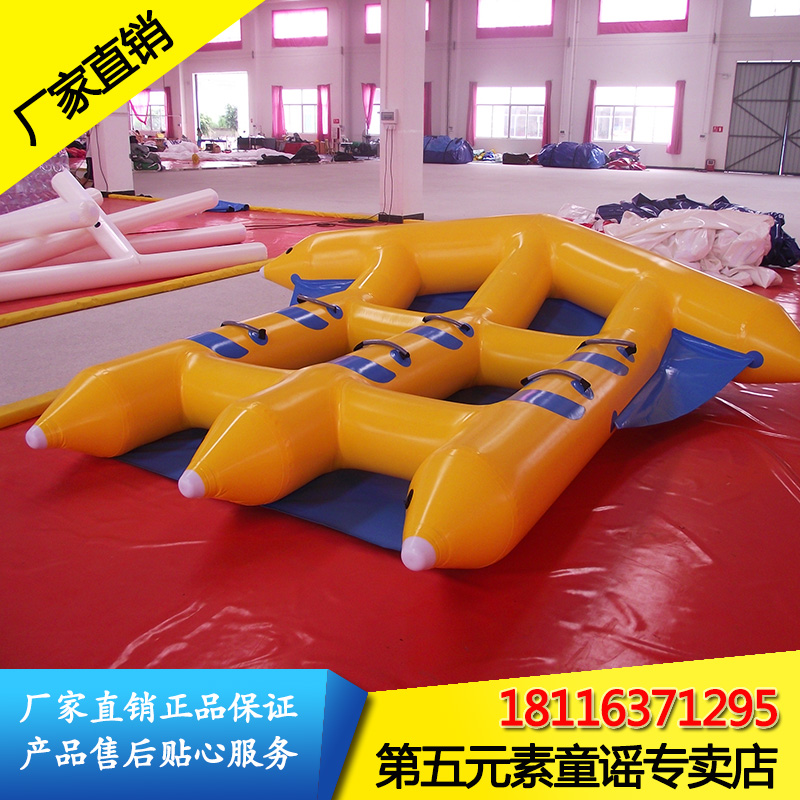 Flying fish inflatable water toys water toys water skidoos banana boat banana boat large inflatable water recreation facilities