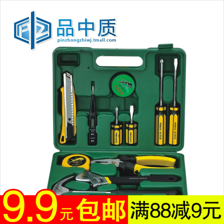 Flying leopard tools 12 sets of combination packages household gifts type tool combination package of hardware tool kit