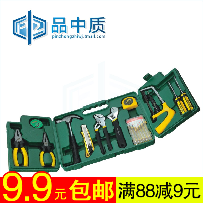 Flying leopard tools 21 sets of combination packages household gifts type tool combination package of hardware tool kit