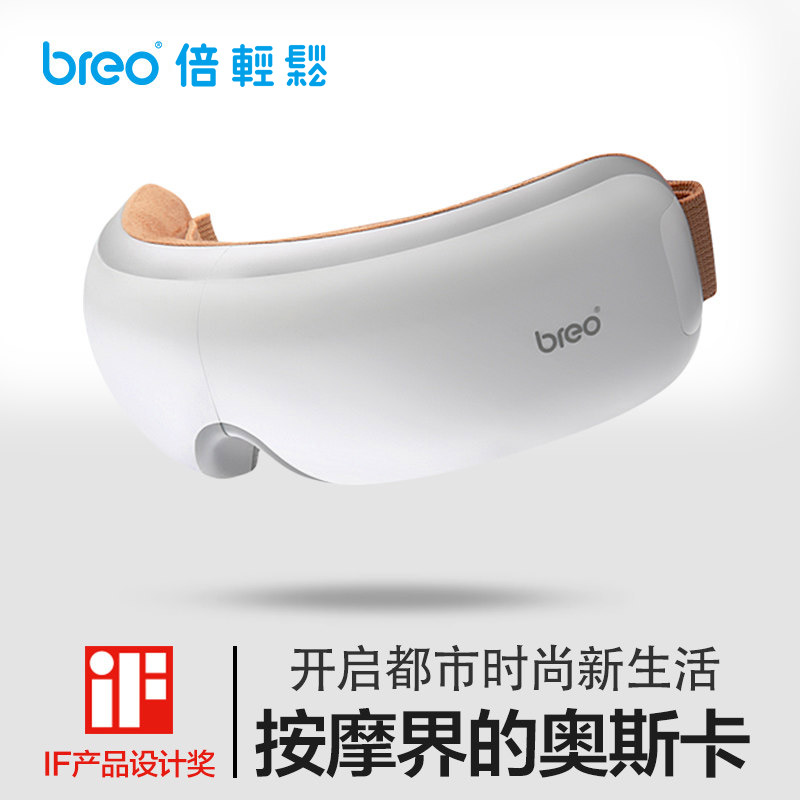 Fold easily isee4 eye massager eye massager eye instrument eye massager eye protection device authentic gifts recommended