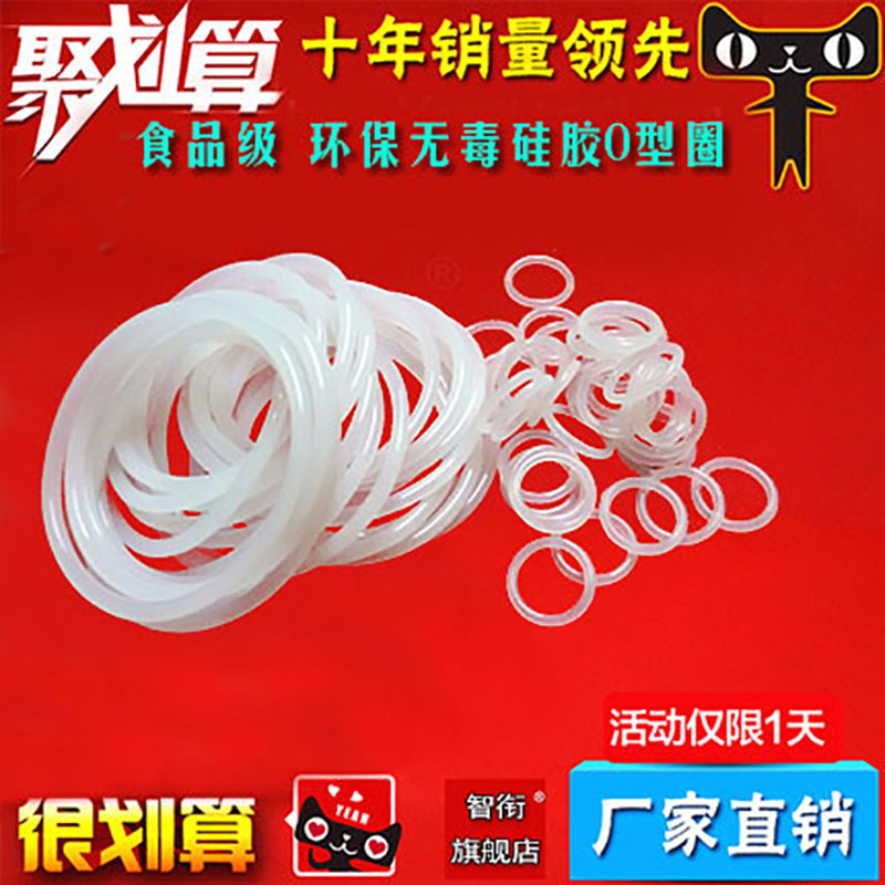 Food grade silicone o ring with an inner diameter of 22.4/23.6/25/25 .8/26.5/28/29/30/31 .5 * 1.8