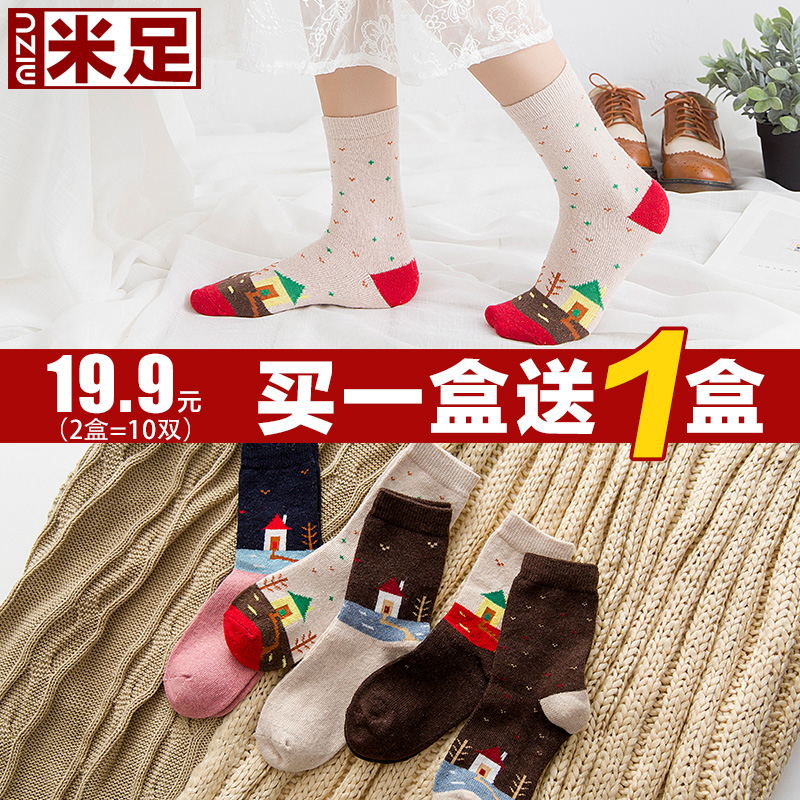 ç±³foot ms. fall and winter socks thick warm winter socks terry towel socks socks korean version of the cartoon