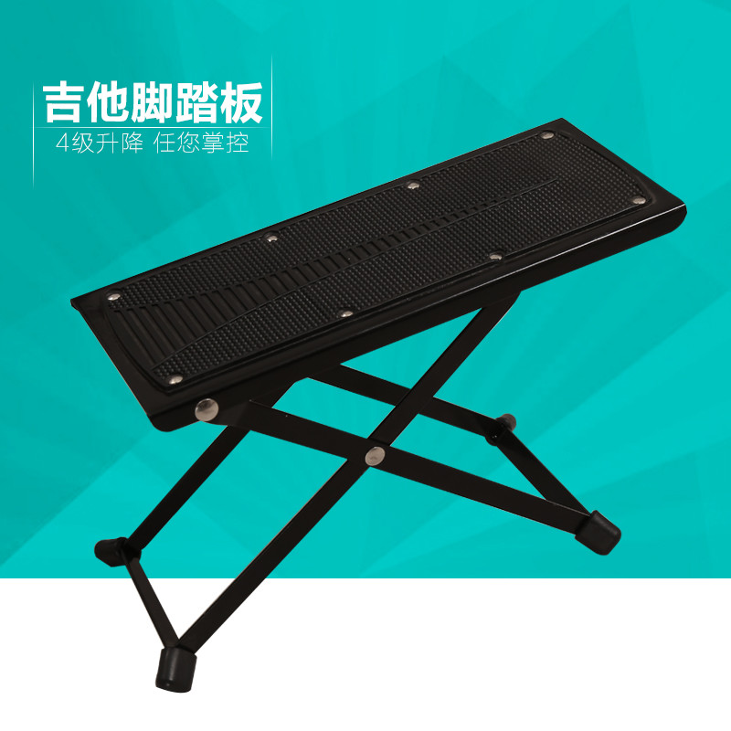 Footstool guitar pedal guitar pedal fourth gear can be adjusted lift folding portable musical folk classical guitar slip pedals