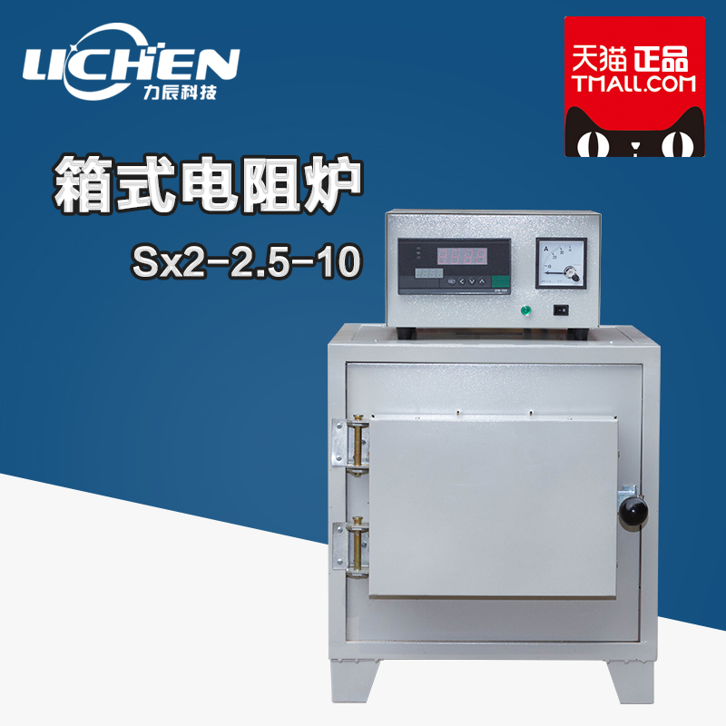 [Force] chen technology muffle furnace box resistance furnace temperature industrial furnace laboratory furnace quenching furnace annealing