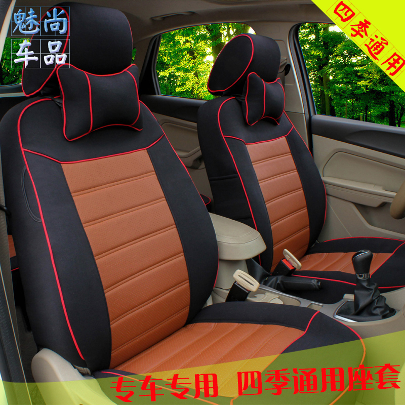 Ford fiesta focus sharp boundary maverick wing blog fukuda mengpaike outlook caused three 3 all inclusive four seasons car seat cover