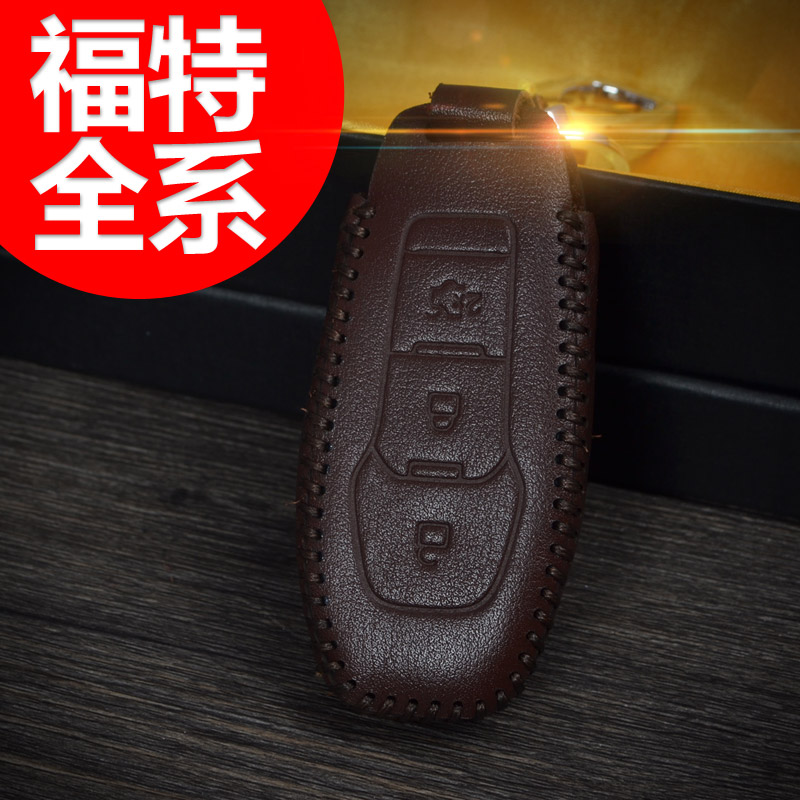 Ford new mondeo car leather key cases maverick fu rui si new focus sharp boundary wing stroke key sets