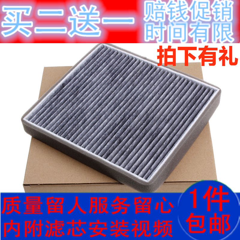 Ford transit v348 new era of air filter air filter air filter air conditioning grid cell maintenance accessories