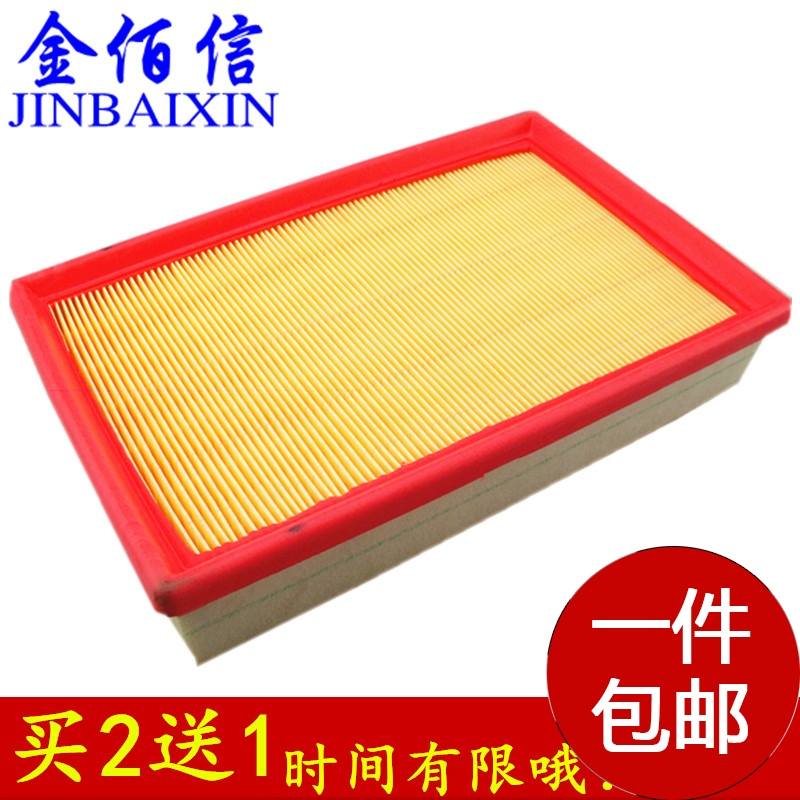 Ford transit v348 new era v348 air filter air filter air filter air filter air grid air filter vehicle maintenance