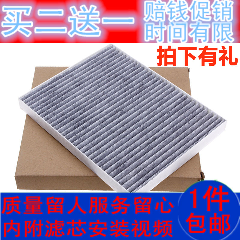 Ford wing stroke wing stroke air filter air filter air filter air filter air conditioning grid wing wing stroke stroke air filter vehicle maintenance accessories