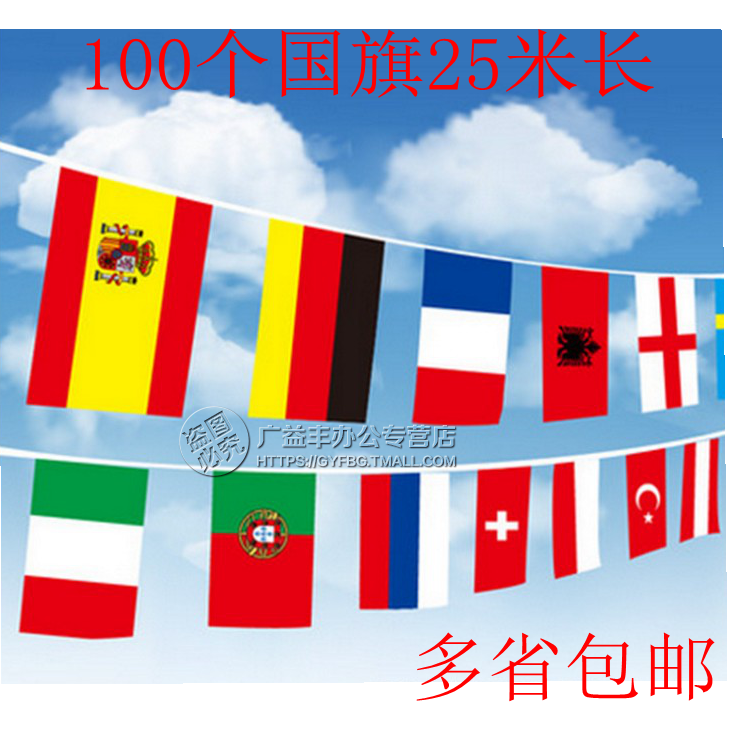 Foreign flag 100 countries face in 100 countries string flag hanging flags foreign flag flag flag decoration 25 m