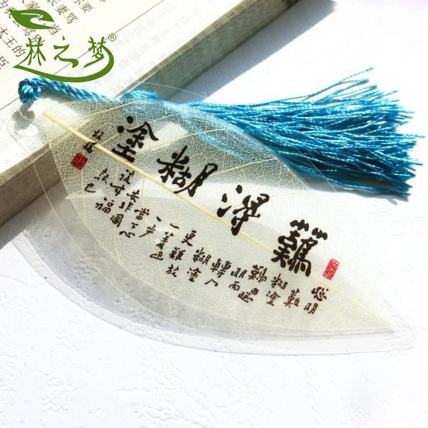 Forest dream vein bookmark banqiao famous chinese calligraphy and crafts business gifts to send to friends student prizes wholesale