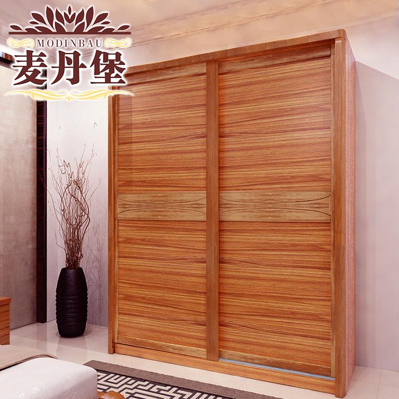 Get Quotations · Fort Mactan Modern Oak Wood Wardrobe Closet Wardrobe  Double Door Sliding Door Sliding Door Wardrobe Simple