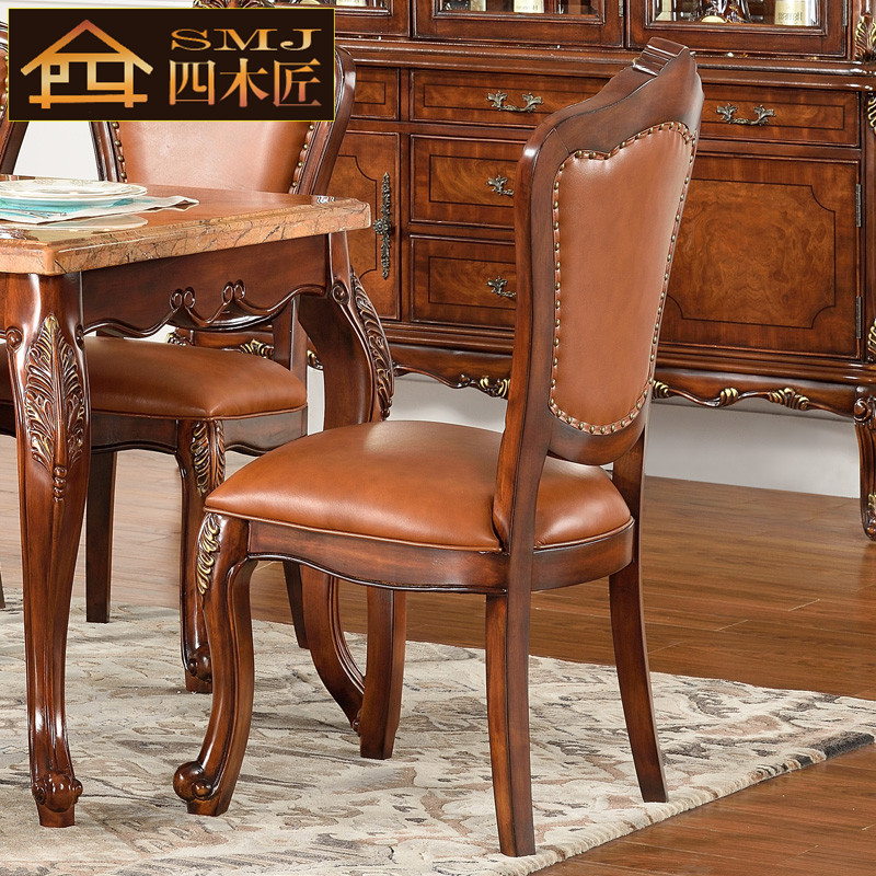 Four carpenter furniture dining room furniture european american leather dining chairs dining tables and chairs all solid wood dining tables and chairs carved