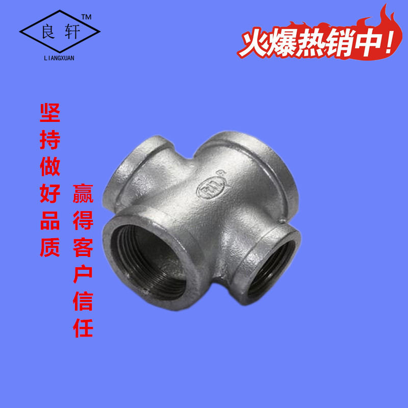 Four threaded galvanized pipe fittings galvanized galvanized threaded stone accessories