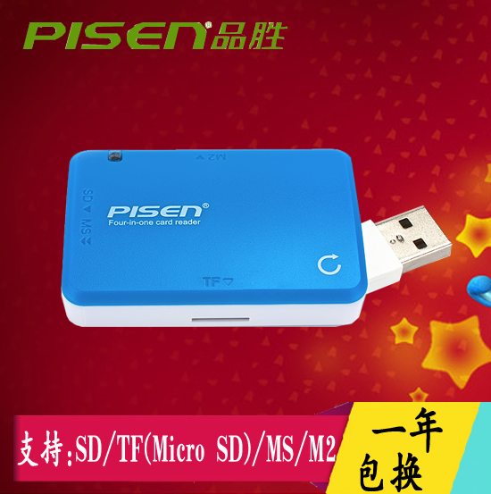 Four versatile product wins tf card reader phone memory card reader ms card more than one speed usb card reader sd