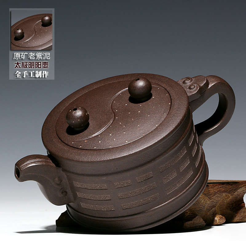 Fragrant soil special yixing teapot famous yixing teapot handmade purple clay tea pot of tai chi yin and yang about 200cc