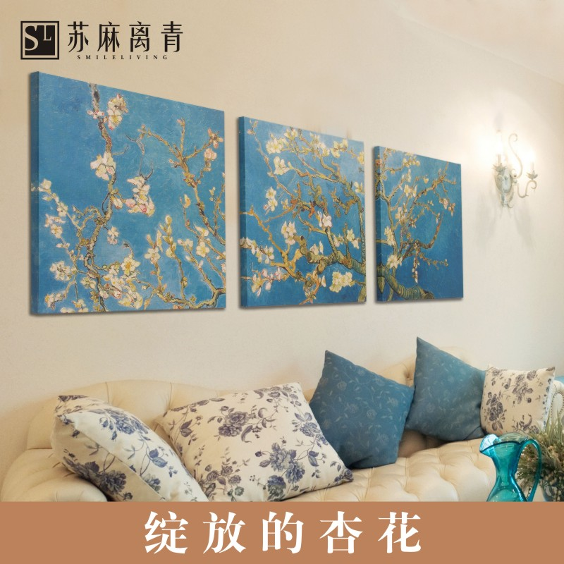 Frameless painting the world famous paintings of van gogh paintings distribution box entrance frameless decorative painting canvas painting the living room