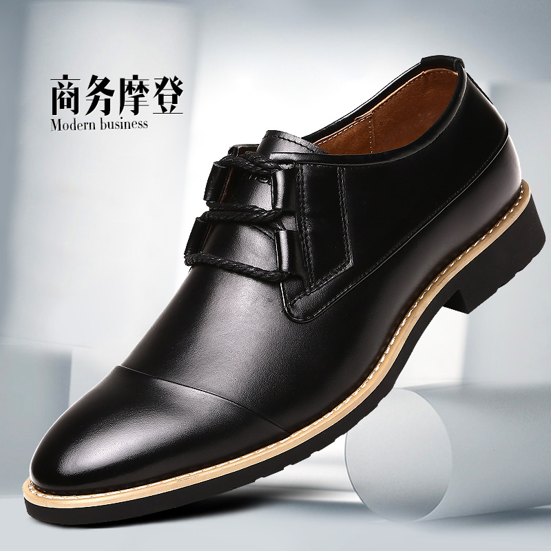 France dayton men's business suits men's shoes men black leather tip of england summer casual summer models work shoes tide