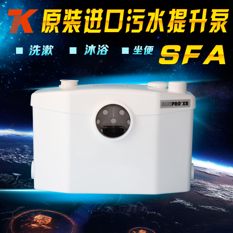 France imported sfa liter rollover sewage lifting device next room with toilet lift pump wc-3 sewage pump tl3
