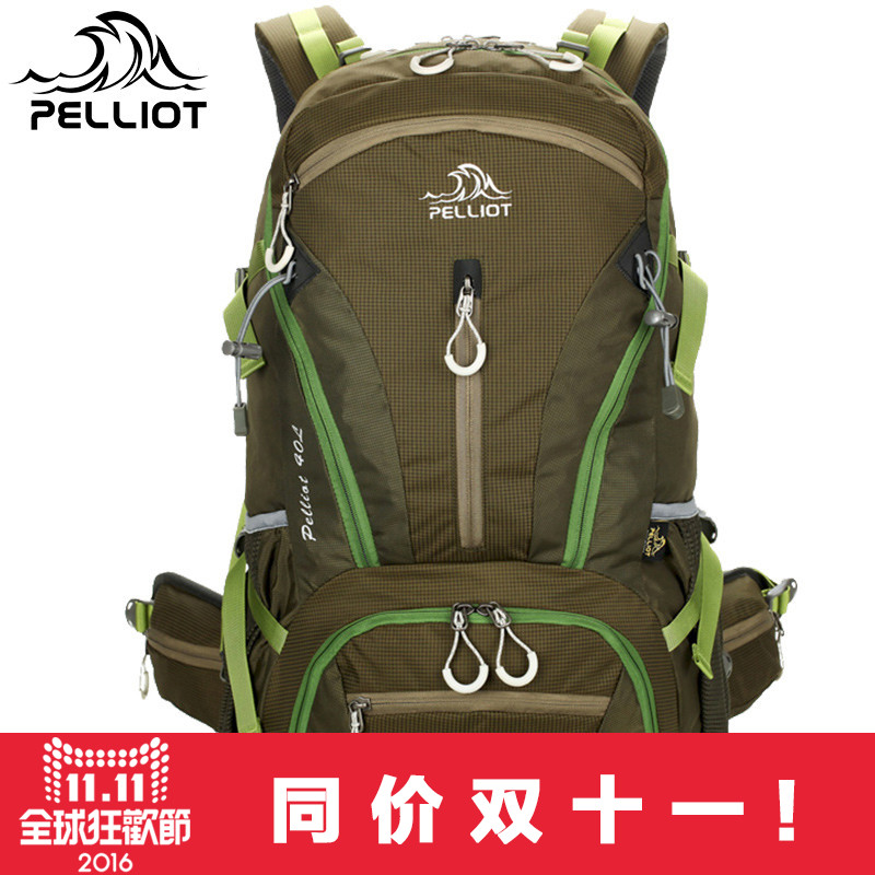 Get Quotations · France pelliot outdoor men and women mountaineering bags  40l backpack travel hiking camping backpack large capacity d390b0c475f74