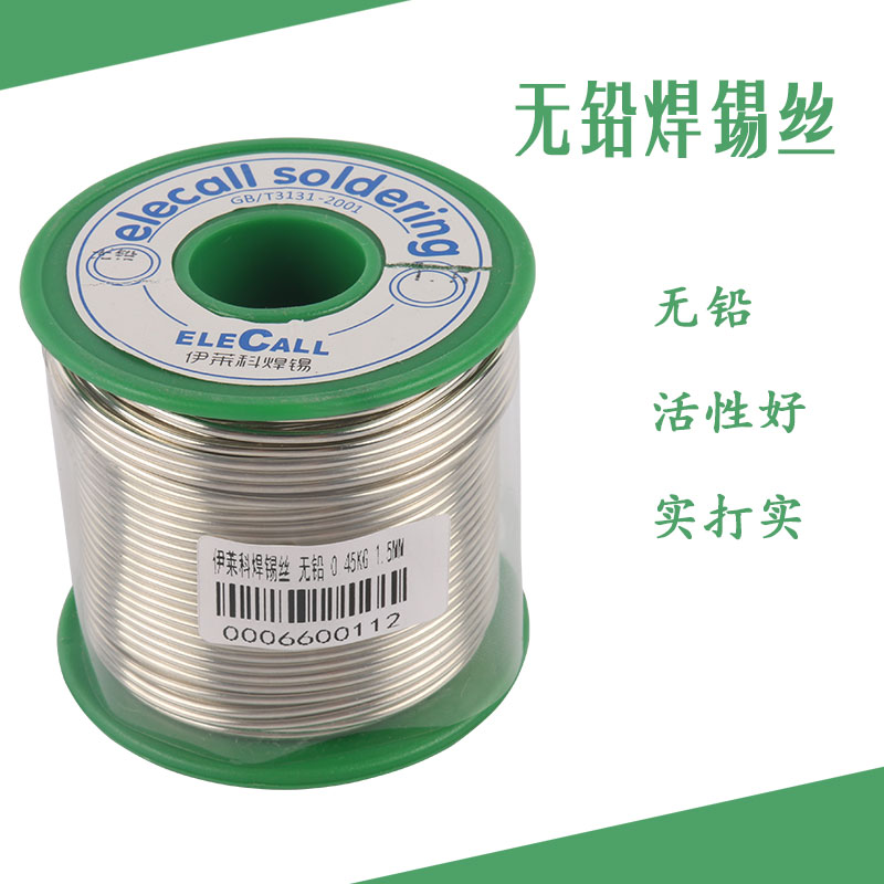 China Solder Wire, China Solder Wire Shopping Guide at Alibaba.com